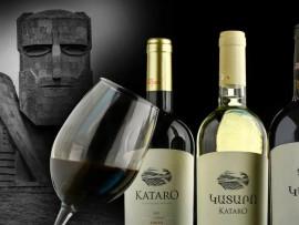 Армянское вино в плену.