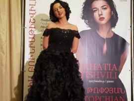 Нескучная классика пианистки Хатии Буниатишвили в Ереване.