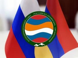 Заявление Координационного совета Российско-Армянских организаций в связи с избранием . . .