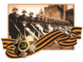 Вклад армян в Великую Победу
