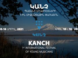Арцахский музыкант инициировал уникальный международный фестиваль на дистанции