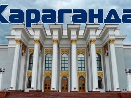 Заявление координационного совета Российско-Армянских организаций (КС РАО) о событиях в . . .
