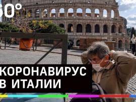 «ATLANTIS EUROPEAN AIRWAYS» БЕСПЛАТНО доставит армян из Италии в Армению