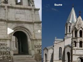 Армянским церквям и храмам Арцаха грозит уничтожение